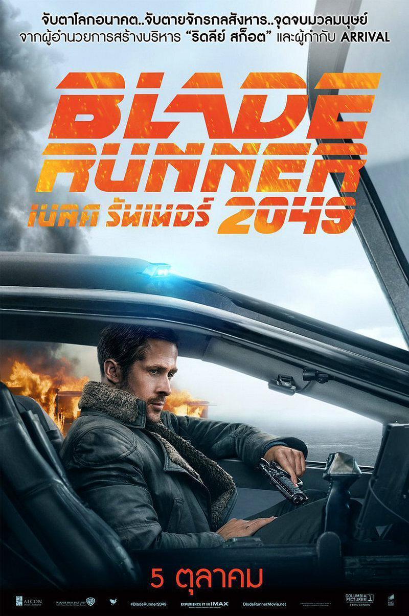 银翼杀手2049 Blade Runner